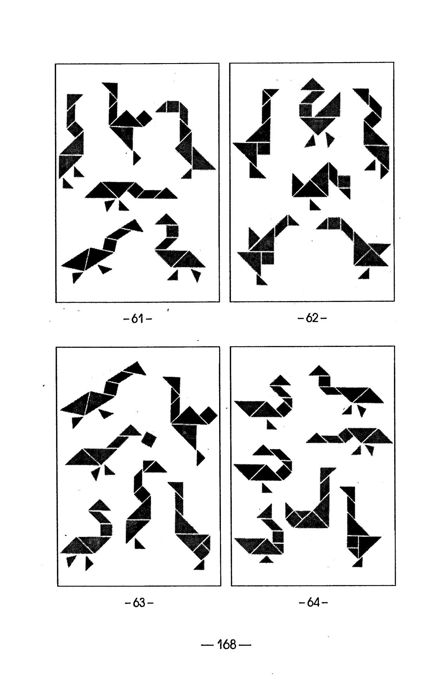 Книга танграм 1000 1 фигура скачать
