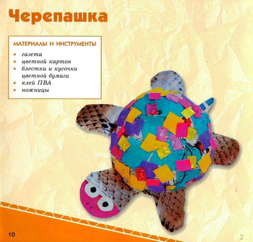 http://i5.imageban.ru/out/2012/10/28/7479b66673ac30e63f5ea21416e916d8.jpg