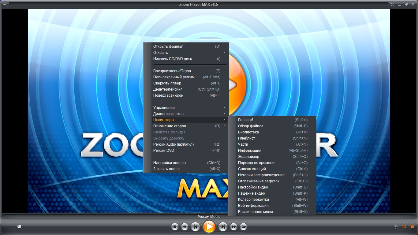 zoom player home max v8.50 final portable eng english