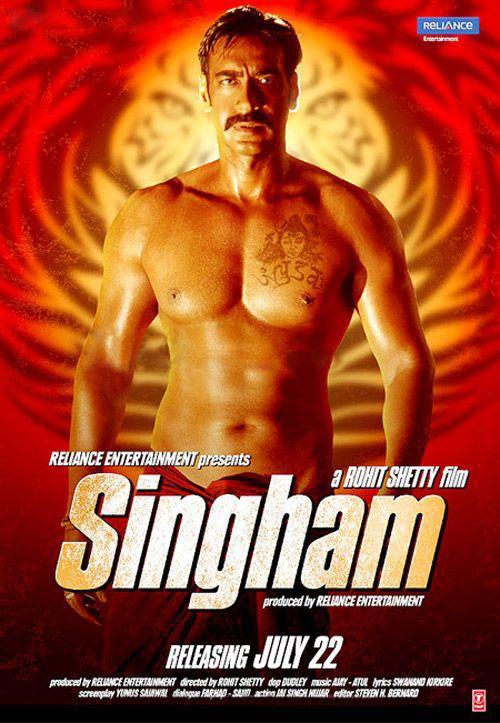 Лев / Singham [2011] DVDRip
