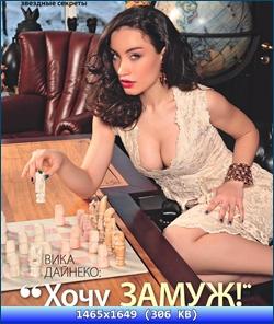 http://i5.imageban.ru/out/2012/11/02/7db600e362e0aa08b396bf5fd263f548.jpg
