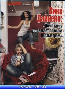 http://i5.imageban.ru/out/2012/11/02/abbdefa35a96a9476c7a470c3c4bbc4a.jpg