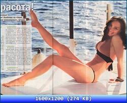 http://i5.imageban.ru/out/2012/11/02/edfb8e7f10d39d9f4aaf851e2ee884dd.jpg