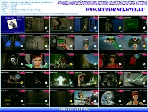 http://i5.imageban.ru/out/2012/11/08/bf1649a894b41aa2c089734c28b0c971.jpg