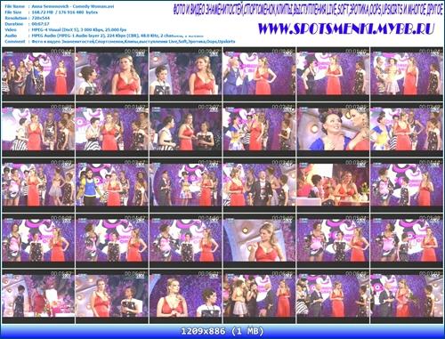 http://i5.imageban.ru/out/2012/11/08/e0f1e3911234e268c823b9036ed0be84.jpg