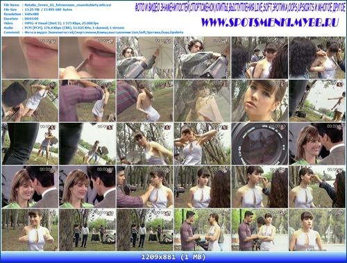 http://i5.imageban.ru/out/2012/11/08/e738cbdc156a02b42f30f52347711cc7.jpg