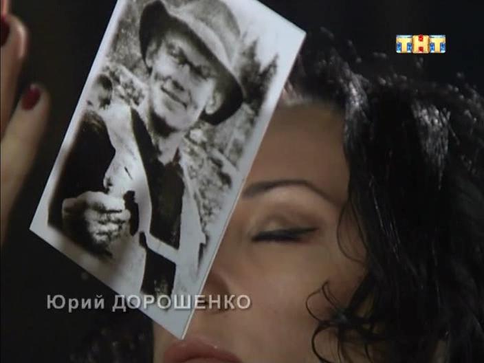 Битва экстрасенсов. 13 сезон (15 выпуск) (09.11.2012) SATRip