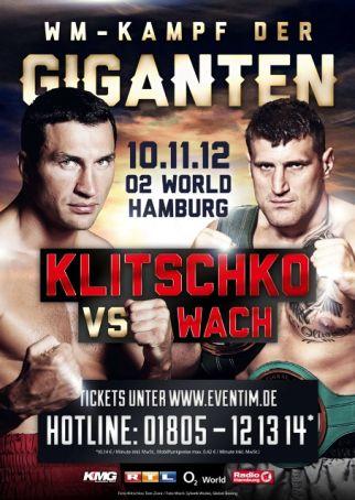Vladimir Klichko vs Mariusz Wach / Владимир Кличко - Мариуш Вах [11.11.2012, Бокс, Спорт 1 HD, HDTV, 1080p]