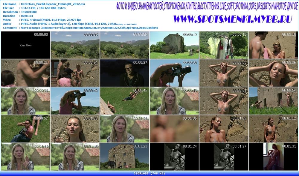 http://i5.imageban.ru/out/2012/11/11/64cdd6fcfb9005ce38b24b7fb0696532.jpg