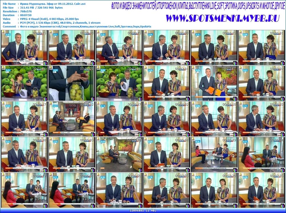 http://i5.imageban.ru/out/2012/11/11/d439f6fdef8588b86a97fe35df8f0d77.jpg