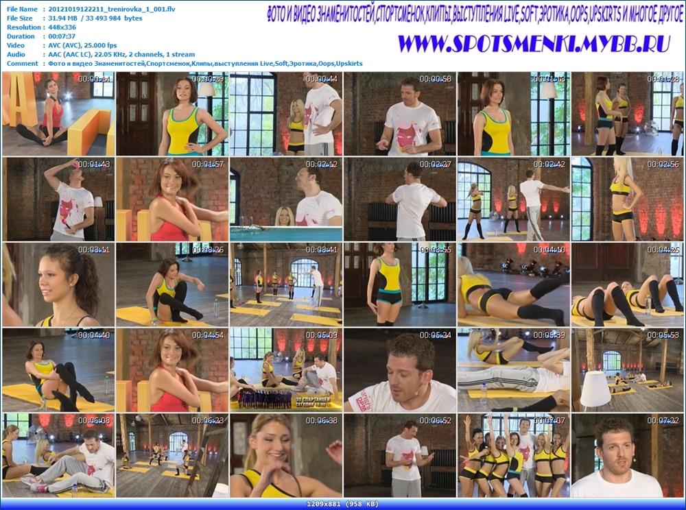 http://i5.imageban.ru/out/2012/11/12/e9ea365d6223e90ed84056c0e8989270.jpg