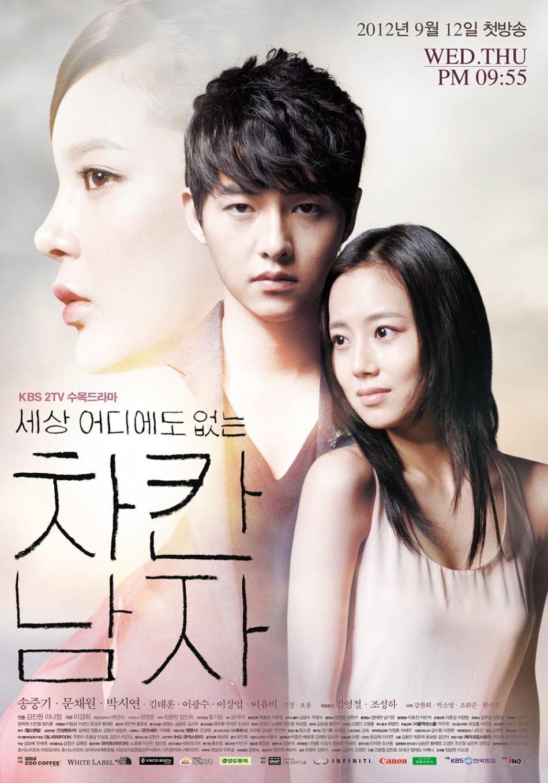корейские фильмы на русском языке
