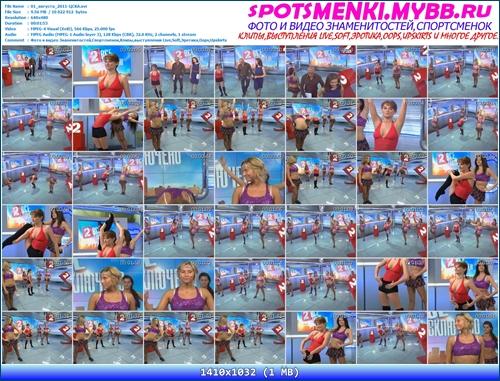 http://i5.imageban.ru/out/2012/11/16/72a718cb3c40e7dc7056df5261048c22.jpg