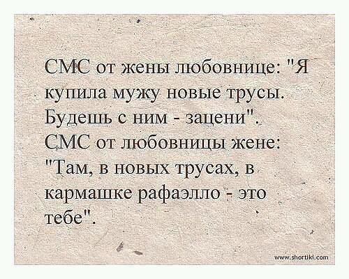lyubovnitsa-muzha-perespala-s-ego-zhenoy