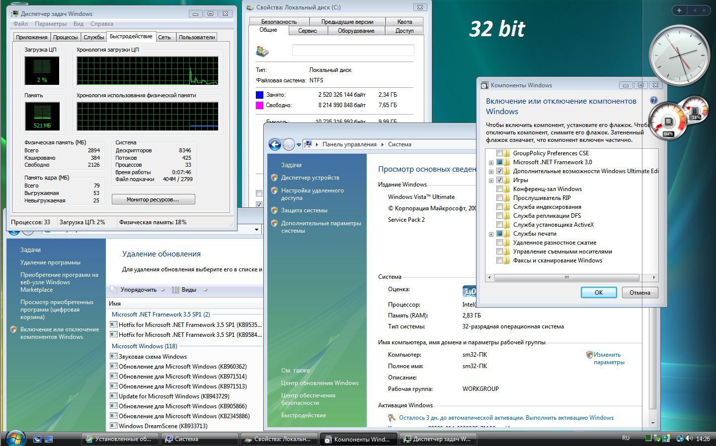 Скачать 64-bit windows 7 service pack 1