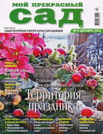 http://i5.imageban.ru/out/2012/11/28/c5ae4d699772cc0b501522a558d46555.jpg