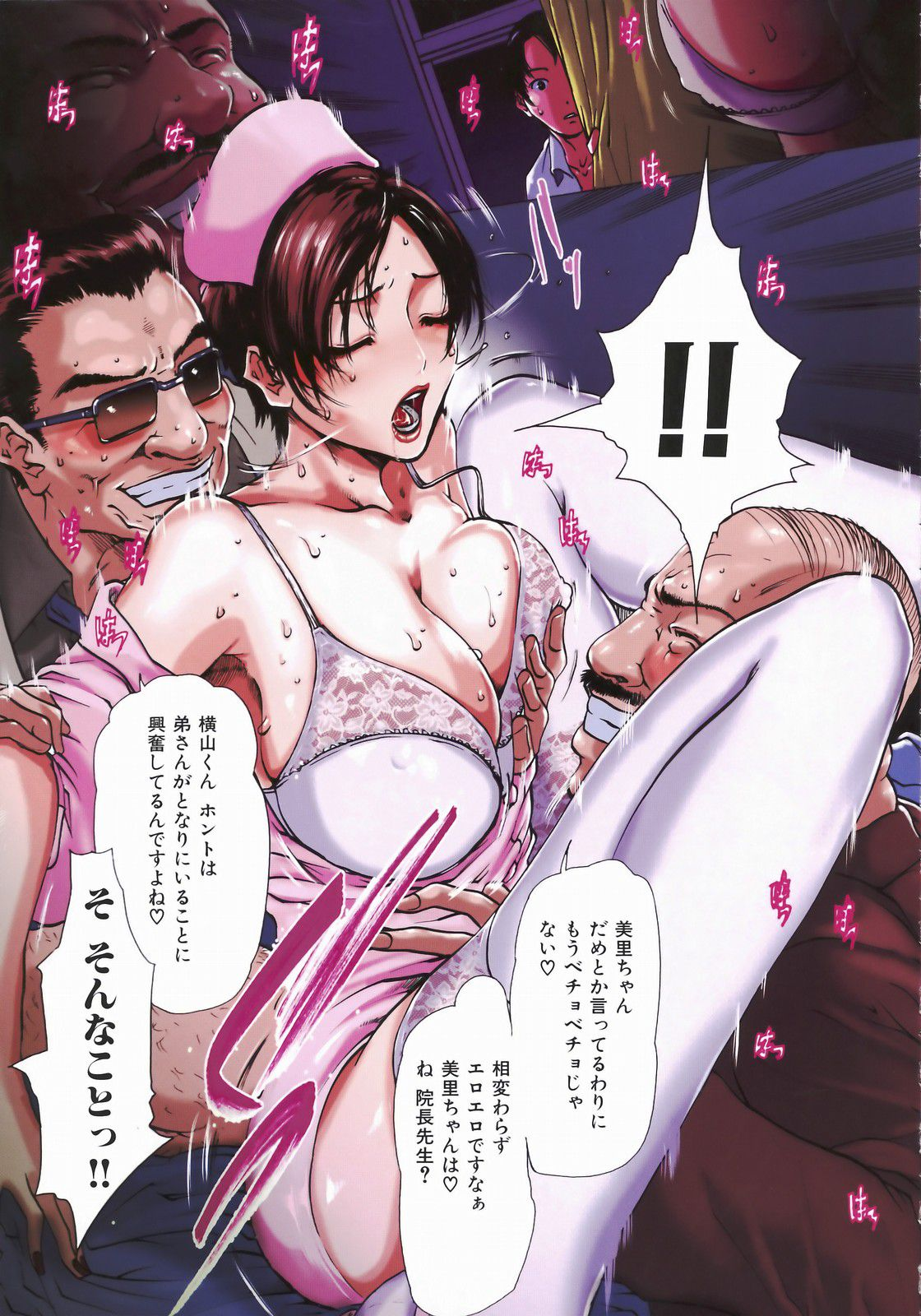 [ LINDA Project ] - Сборник хентай Манги / Hentai Manga Pack [Cen] [ENG,JAP] [Работ - 60шт / 4347 стр] [JPG,PNG] Hentai Manga