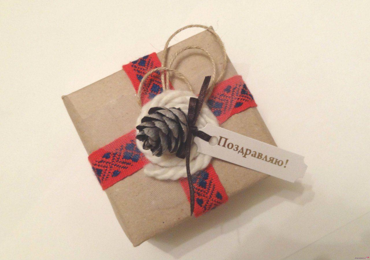 Упаковка подарков своими руками ленты