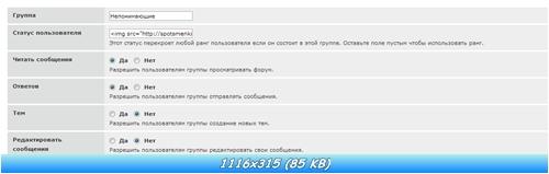 http://i5.imageban.ru/out/2012/12/22/d5ab5f3f0680602ce9238503a216ba44.jpg