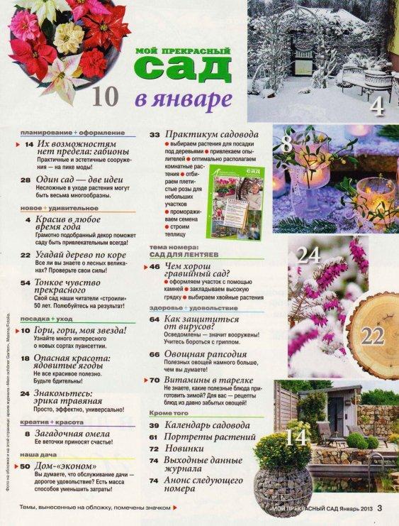 http://i5.imageban.ru/out/2012/12/25/98232f918a2692edd0b98a7cbd21ef0e.jpg