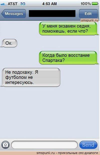 http://i5.imageban.ru/out/2012/12/26/6a1030dbe7c4c8499e60697813981a01.jpg