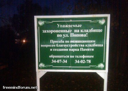 http://i5.imageban.ru/out/2012/12/30/1bd49681634110a2d57c182f20372d49.jpg