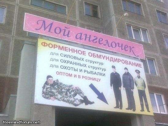 http://i5.imageban.ru/out/2012/12/30/71521f2a0f0633db5f3dbff11bcf6bcb.jpg