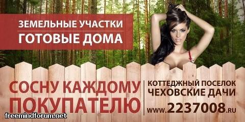 http://i5.imageban.ru/out/2012/12/30/c6fc80287dd52f24155812bb74845cd5.jpg