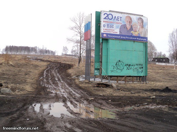 http://i5.imageban.ru/out/2012/12/30/e04c874eafa0b2ae4fb70929f1e56989.jpg