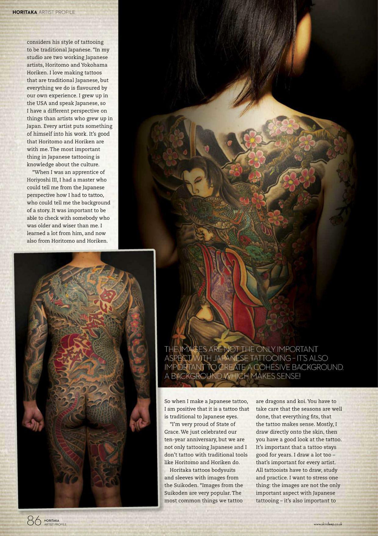 Онлайн-журнал о тату Фото. Стили. Каталог татуировок 97