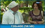 Собачья работа (2012) SATRip / HDTVRip