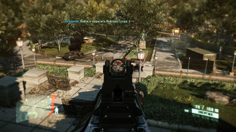 Трейнер для Crysis 2. Мод Crysis 2. Прохождение Crysis 2. Патч для.
