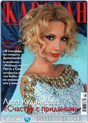 http://i5.imageban.ru/out/2013/02/28/8cb51728f43f4a37c0146a7db8cdb3a5.jpg