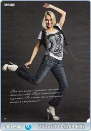 http://i5.imageban.ru/out/2013/02/28/e802c5c16af9cb15fda8c55dc2914d09.jpg