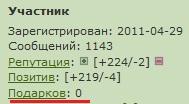 http://i5.imageban.ru/out/2013/03/02/d9649ff66a7c5a2fa8e18fc958225902.jpg