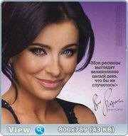 http://i5.imageban.ru/out/2013/03/06/67cbf9f88603ae8b5d3e435672fb7b39.jpg