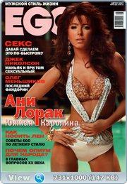 http://i5.imageban.ru/out/2013/03/06/a04bbc68752af458a21f58b31129129b.jpg
