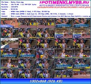http://i5.imageban.ru/out/2013/03/12/c500eda5f50c5038fd1298a9ecfd0067.jpg