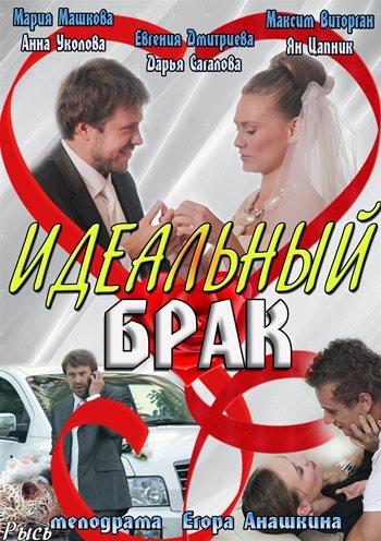 Универ Новая Общага 3 Сезон Одним Файлом