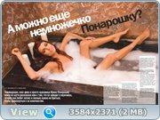 http://i5.imageban.ru/out/2013/04/01/611bba770e8e6b57cf81938b8ad22eec.jpg