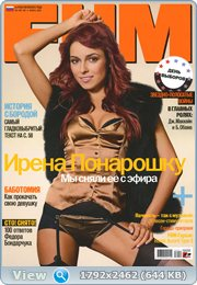 http://i5.imageban.ru/out/2013/04/01/b499f48598c2a9904d57283a2a8fb698.jpg
