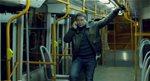 Чужой район 2 (2013) SATRip