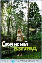 http://i5.imageban.ru/out/2013/04/09/8ee2e83047d3d99e15ea012f07f01fa9.jpg