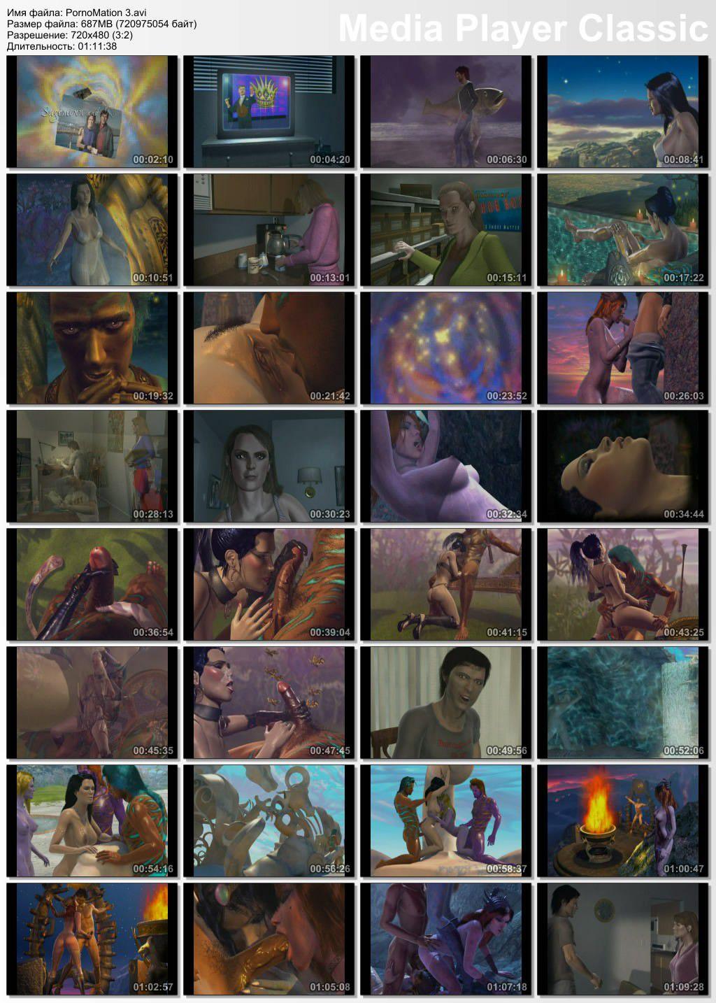 PornoMation 3. Dream Spells - The Daimons Within / Порномация 3. Периоды мечты - Одержимые демонами [Ep.1] [ENG] Adult Animation