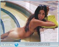 http://i5.imageban.ru/out/2013/04/22/7c96b706d8c409a71e2fe8ba4cd0901f.jpg