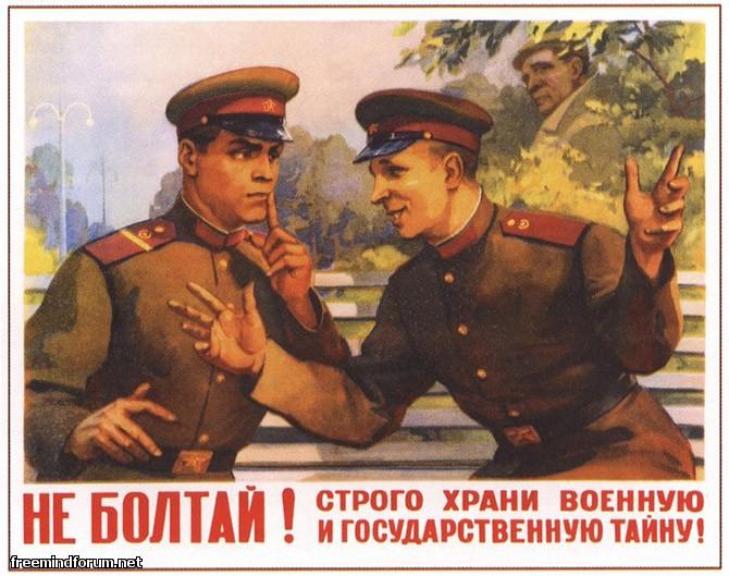 http://i5.imageban.ru/out/2013/04/26/03085cee659e9554ca7139b976cc84ee.jpg