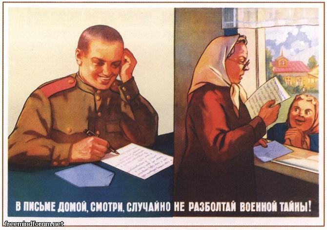 http://i5.imageban.ru/out/2013/04/26/fe8562e7274922726c78e8a2a82ececf.jpg