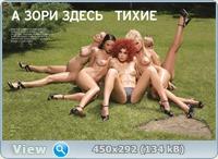 http://i5.imageban.ru/out/2013/04/29/114d8209d2c95964789ef4a2e5538a51.jpg