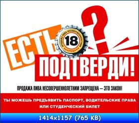http://i5.imageban.ru/out/2013/05/01/b03cd298bb1379b908ba66ea2b195998.jpg