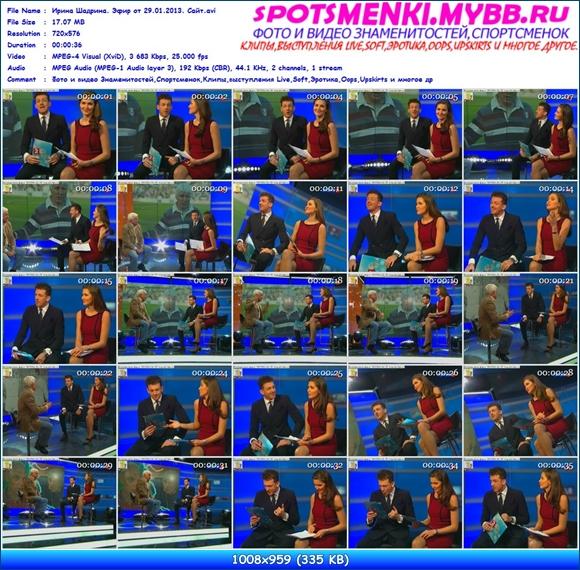 http://i5.imageban.ru/out/2013/05/03/f507c009608ac80683111a1af0625709.jpg